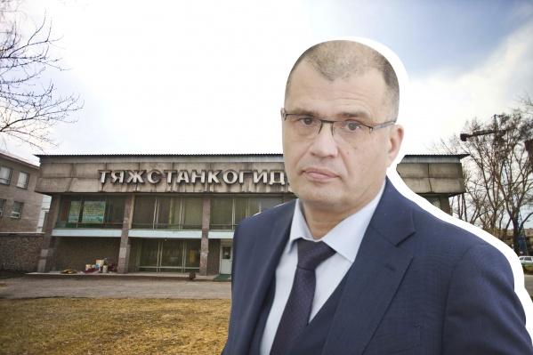 Кризисную ситуацию на заводе «Тяжстанкогидропресс» прокомментировал новый руководитель — замгендиректора Александр Журавлёв