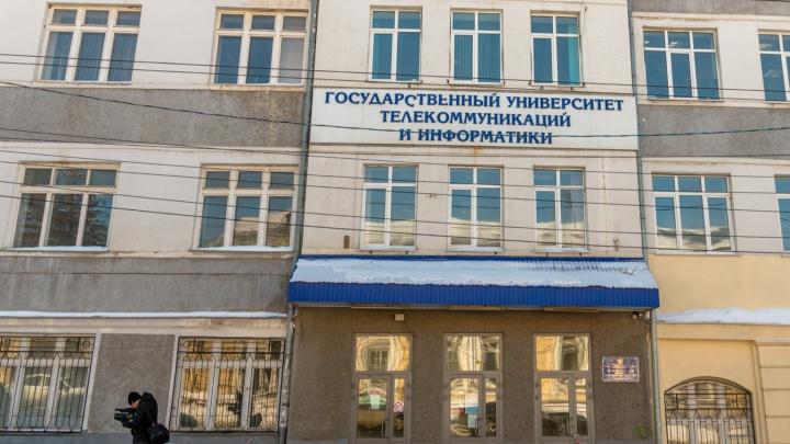 Студенты ПГУТИ создали петицию против ликвидации университета