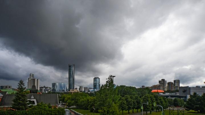 Синоптики предупредили, что в ближайшие три дня в Свердловской области будут идти сильные дожди