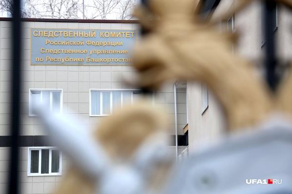 Доказательства, собранные следователями, суд признал достаточными для вынесения приговора