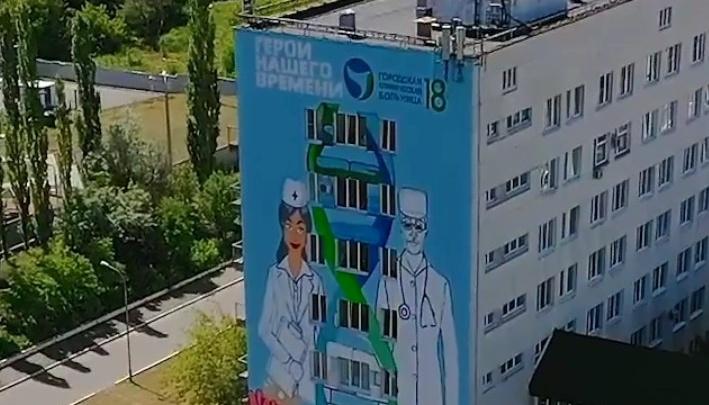 В Уфе появились новые граффити, посвященные медикам. Смотрите видео с высоты птичьего полета