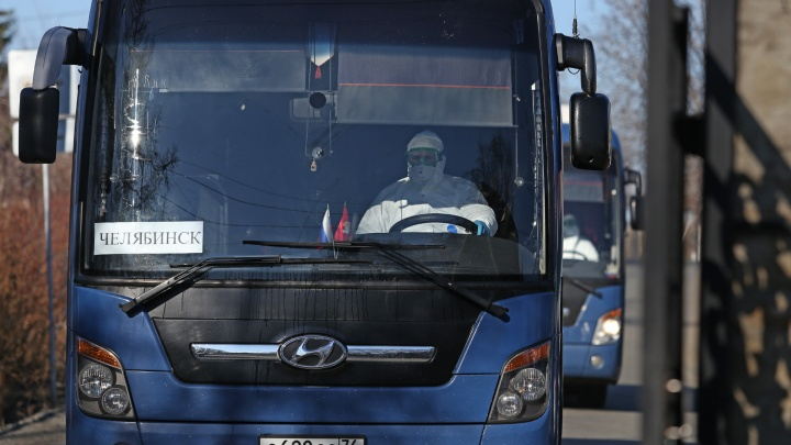 Туристов из Вьетнама и Армении ждут в Челябинской области в разгар пандемии коронавируса