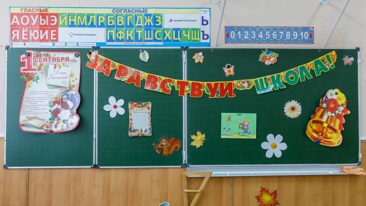 «У многих были диагнозы»: в Волжском из-за заболевшей школьницы проверили на коронавирус больше 700 человек