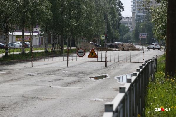 Проспект перекрыли до 8 августа