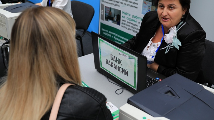 Красноярцы в три раза чаще стали обращаться в центры занятости