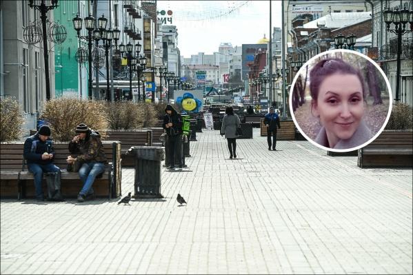 Юлия считает, что после карантина простая прогулка будет для нас счастьем
