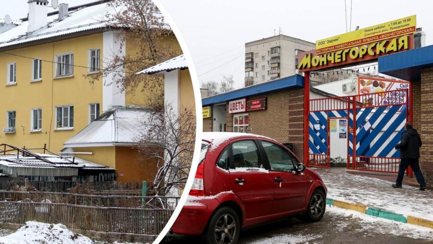 История одной улицы: гуляем по улице Мончегорской, известной у нижегородцев как «Мончага»