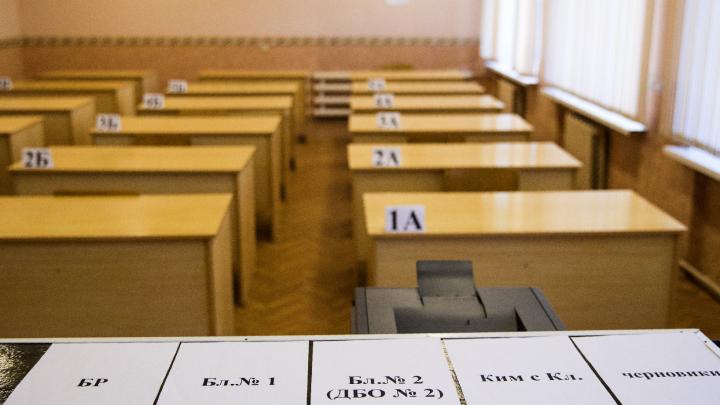 В одном кабинете только 9 человек: как выпускники будут сдавать ЕГЭ в условиях пандемии