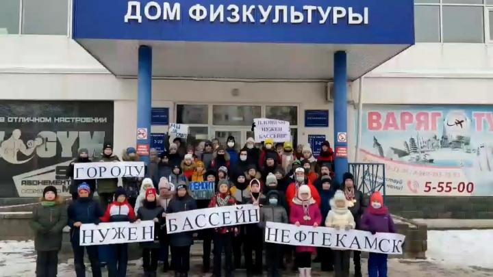 Дети из Башкирии обратились к Путину с просьбой построить в их городе бассейн для спортивного плавания