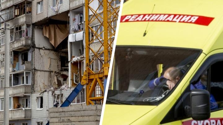 Расселение взорвавшегося дома и антирекорд по COVID-19: что случилось в Ярославле за сутки. Коротко