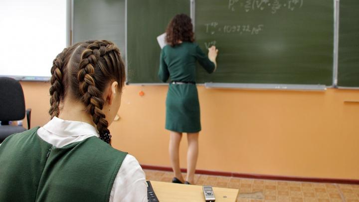 В Омске на карантине осталась одна школа