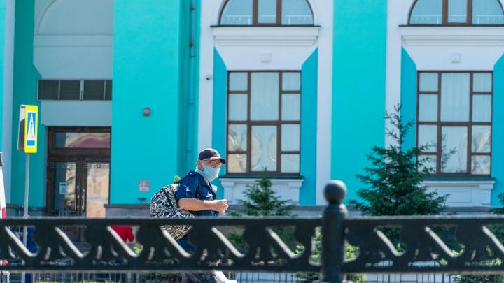 Спрашивали — отвечаем: можно ли уехать из Омска в другой город во время режима самоизоляции