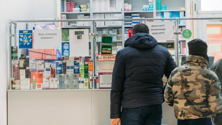 В омские аптеки завезли два лекарства от коронавируса