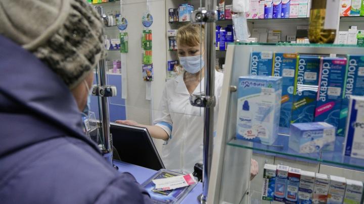 Правительство России выделило Кузбассу 100 млн на покупку лекарств для заболевших COVID-19