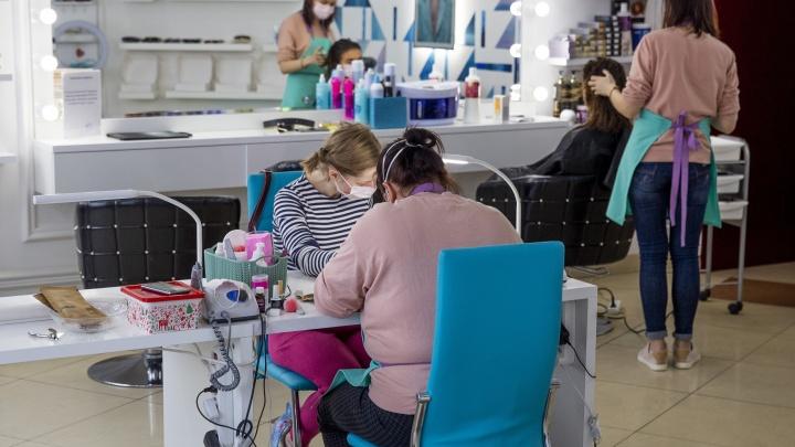 «Подозрительному клиенту откажем»: как в Ярославле работают салоны красоты и барбершопы
