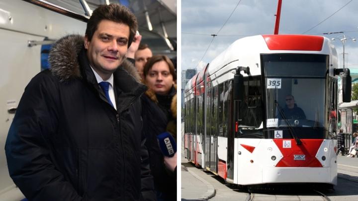 Закупка новых трамваев и троллейбусов для Екатеринбурга зависла из-за бюджетных согласований