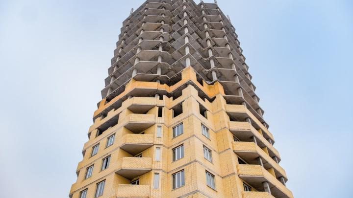 Минстрой Прикамья рассказал, как идут дела с достройкой проблемных домов