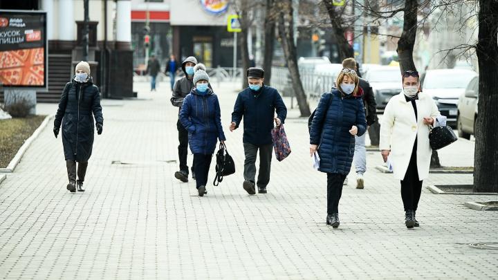 Власти изменили справку-разрешение для перемещения по Самарской области