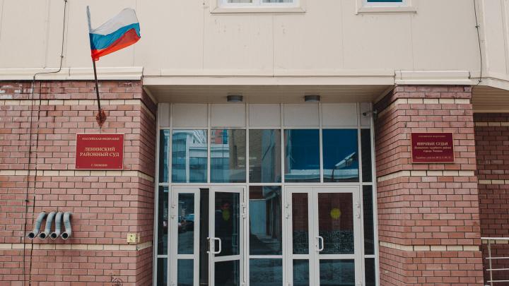 В Тюмени судят сына депутата, напавшего с мачете на людей