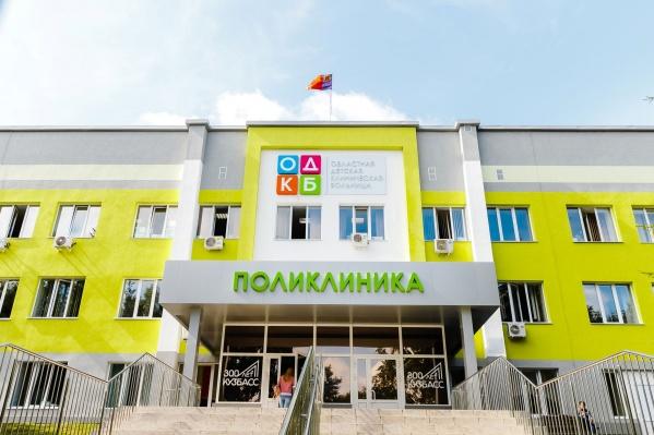 Кузбасской областной детской клинической больнице было присвоено имя Юрия Атаманова — детского хирурга и одного из создателей хирургической неонатальной службы региона<br>