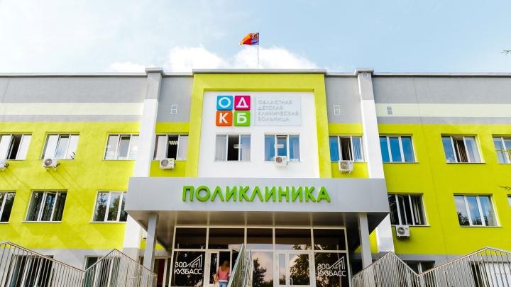 В Кузбассе больницам стали присваивать имена медиков. Минздрав объяснил, зачем это нужно