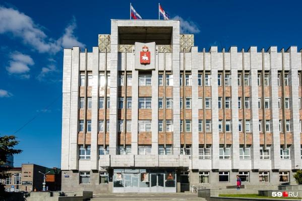В правительстве Прикамья сообщили о транше из федерального бюджета на сумму 2,3 миллиарда рублей