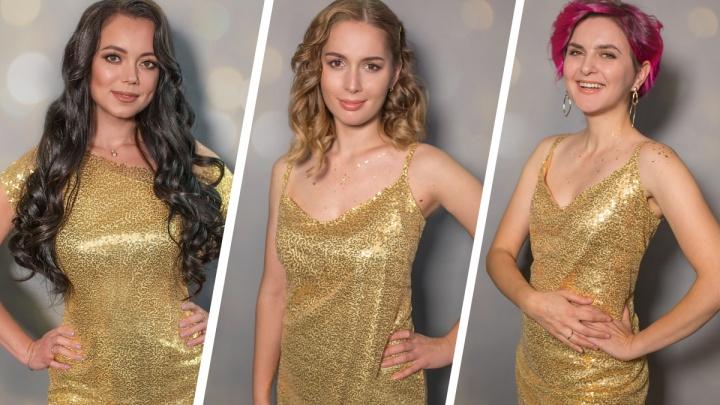 Женщины в золоте: открываем голосование среди читателей E1.RU за самую красивую маму города