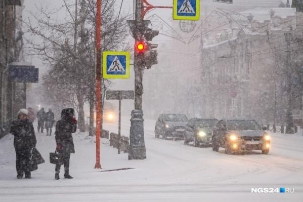 В понедельник и во вторник в Красноярске будет снежно