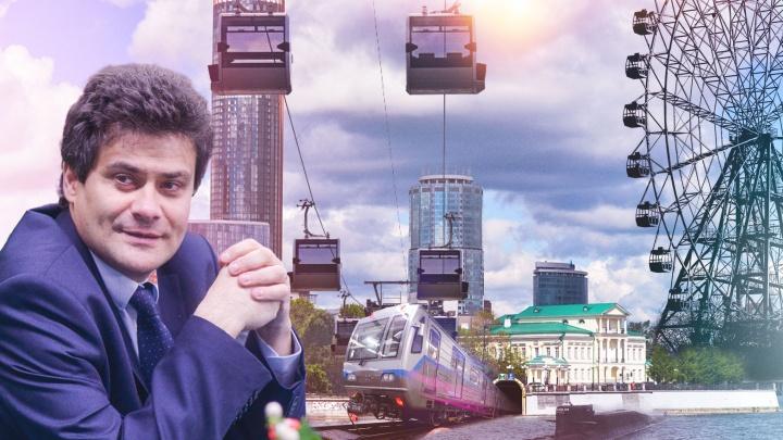 Александр Высокинский два года рулит Екатеринбургом. Ответьте честно, как вам мэр?
