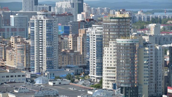 В Екатеринбурге отчитались о радиационной обстановке за год