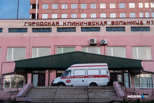На карантин закрыты три отделения больницы