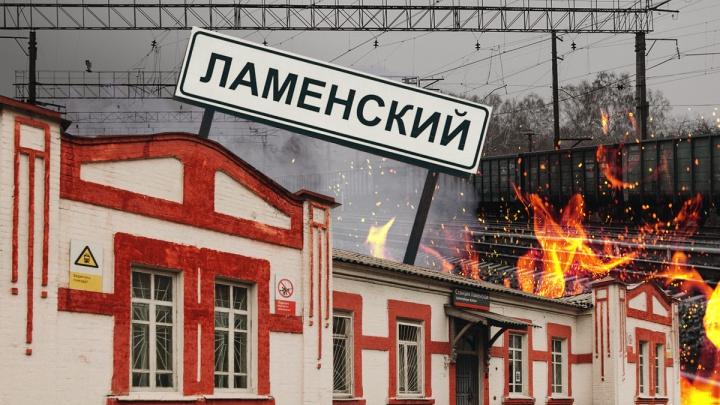 «Насчитал 116 погибших». Как в Тюменской области скрыли жуткую железнодорожную катастрофу