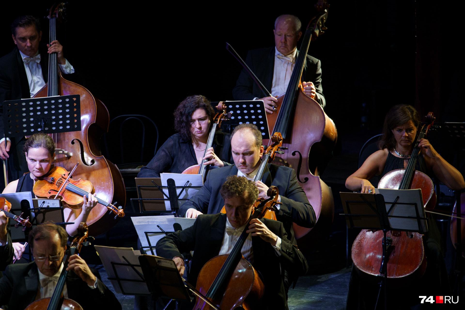 Днём музыканты выступали в концертном зале имени Прокофьева...