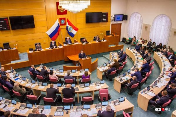 Депутаты губдумы региона утвердили законопроект о создании ведомства