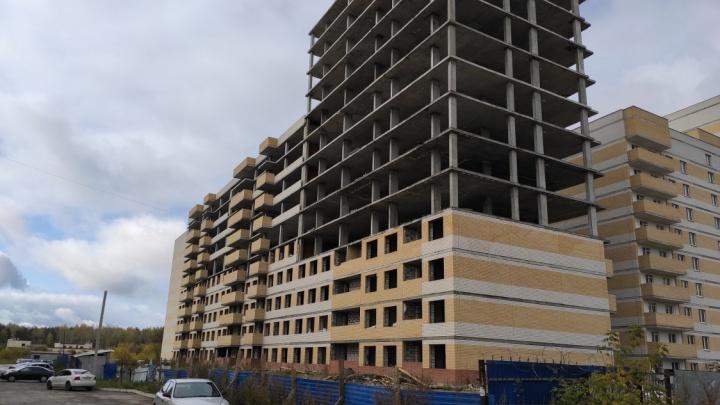 Власти выбрали подрядчика для обследования трех долгостроев на Парковом