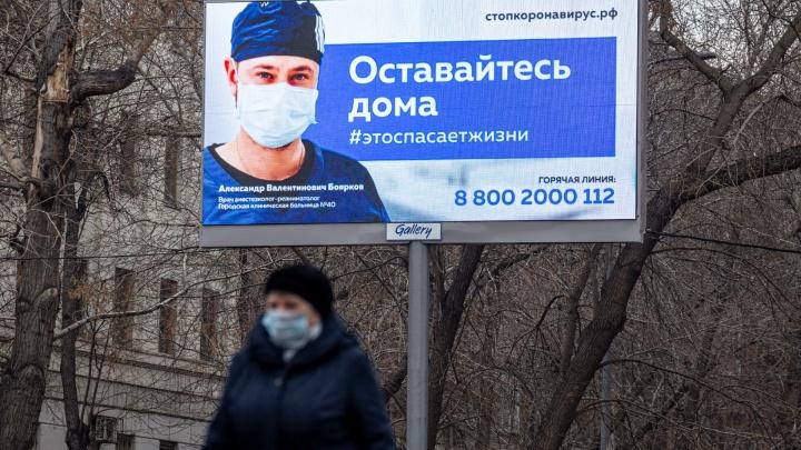 Взрывная статистика и сопротивление заражённых. Как Челябинск пережил четвёртую пятницу в карантине
