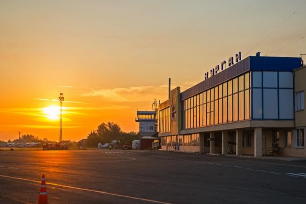 Имя курганскому аэропорту хотели выбрать еще в 2018 году, но тогда что-то пошло не так
