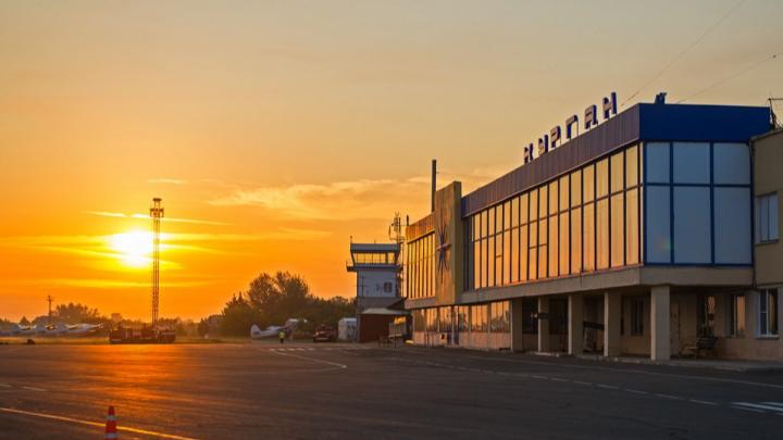В Кургане ищут название аэропорту