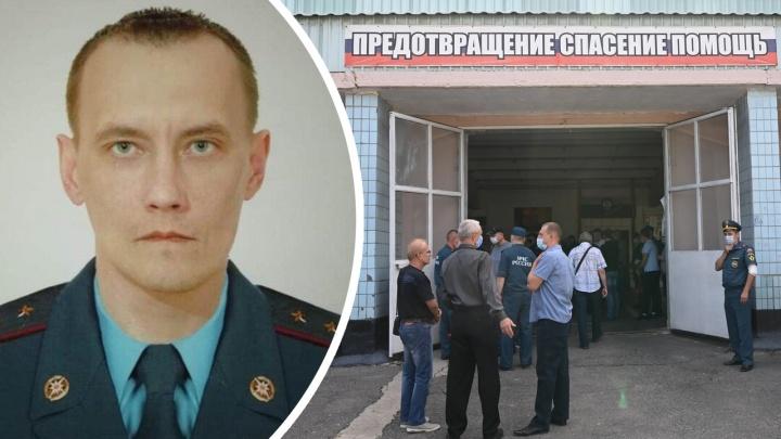 В Волгограде прощаются с погибшим после взрыва на АЗС пожарным Михаилом Перцевым