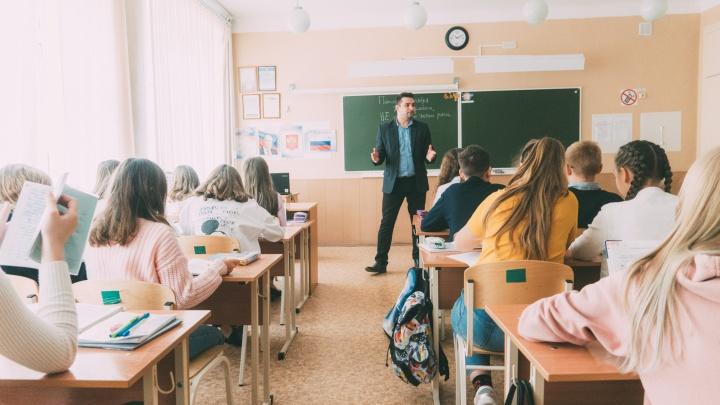 В Минобре рассказали, продлят ли в Омске зимние каникулы для школьников