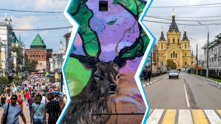 История одной улицы: десятка ярких фотографий проекта о Нижнем Новгороде