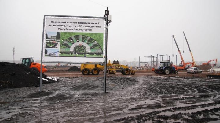 Власти назвали дату открытия второго ковид-госпиталя в Башкирии