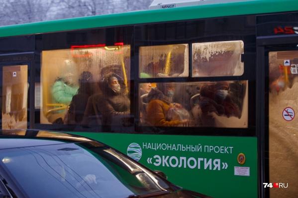 """С этого года из маршрутной сети Челябинска исключили 59-й автобус, зато вернули маршрут <nobr class=""""_"""">№ 23</nobr>"""