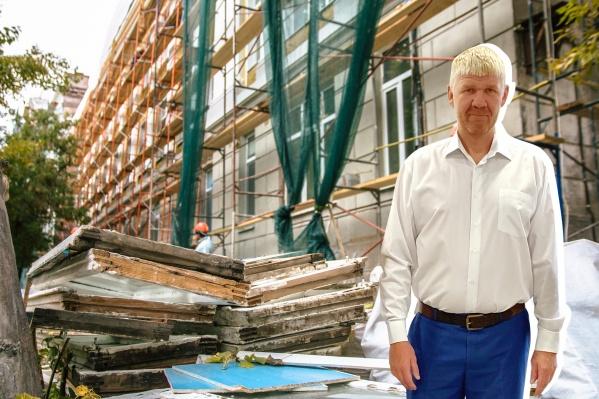 ФКР отвечает за капремонт многоквартирных домов в Самарской области