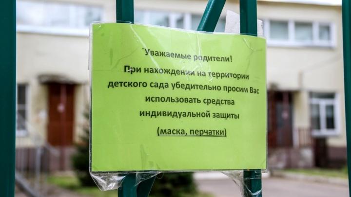 В Нижегородской области закрыты на карантин по COVID-19 62 класса