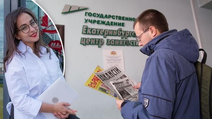 Кадровик Ольга Новгородова: «Только вы виноваты, что после сорока не можете найти работу»