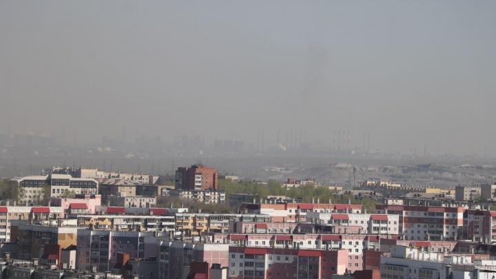 С наступлением тёплой и безветренной погоды Челябинск накрыло пеленой едких выбросов
