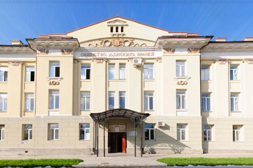 Хирургическое отделение в БСМП Новочеркасска закрыли на карантин
