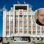 На выборы губернатора Прикамья заявился самовыдвиженец Филипп Чернышев. Кто это?