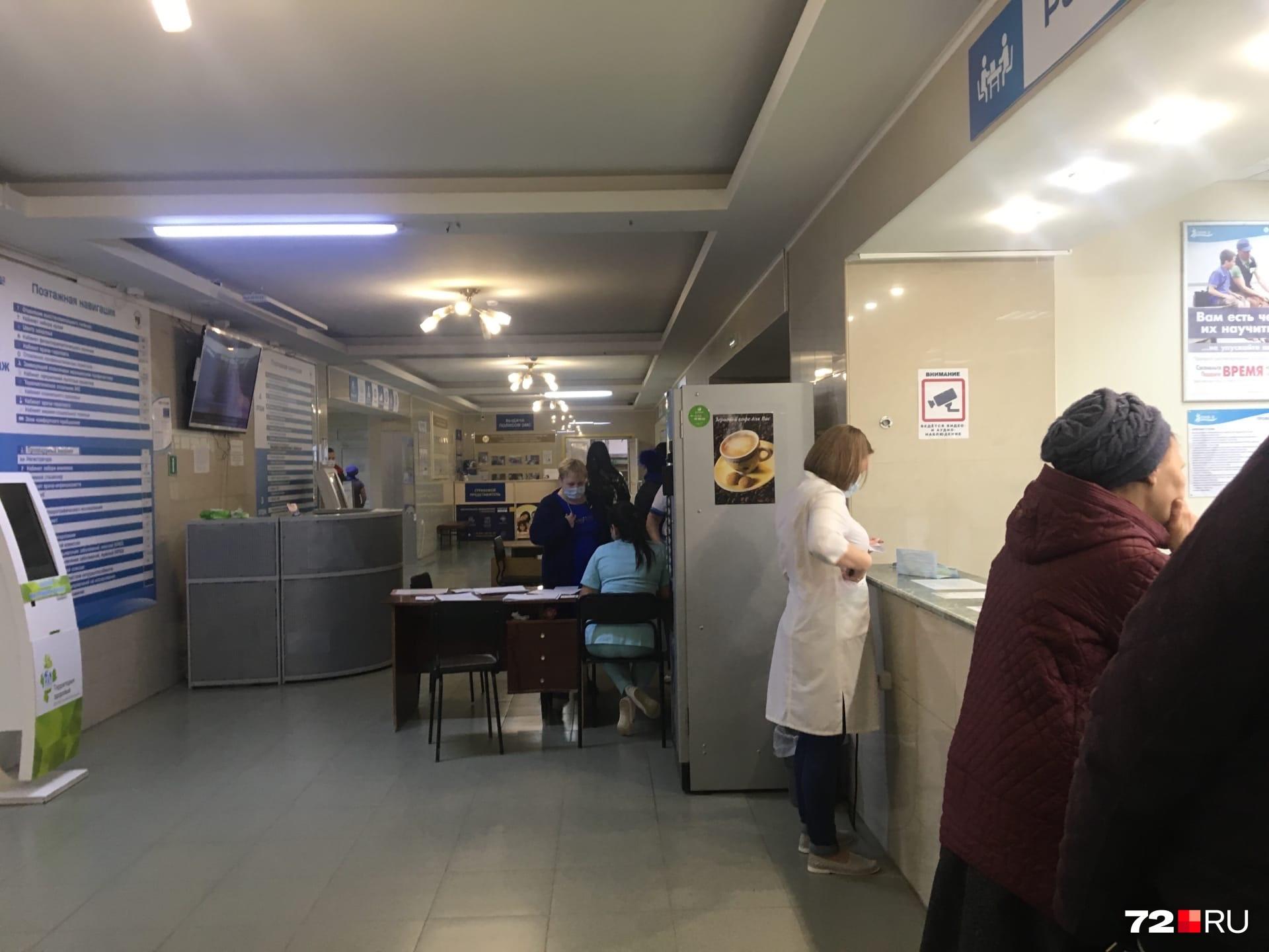 Холл и регистратура поликлиники на Мельникайте, где принимают пациентов только в экстренных случаях